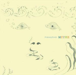 150206_meena_cd
