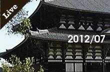 【ライブ情報】2012年7月
