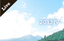 【ライブ情報】2013年9月