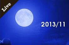 【ライブ情報】2013年11月