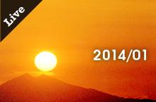 【ライブ情報】2014年1月