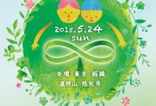 【ライブ情報】2015年5月