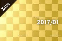 【ライブ情報】2017年 1月