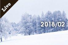 【ライブ情報】2018年 2月