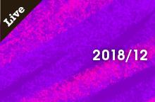 【ライブ情報】2018年 12月