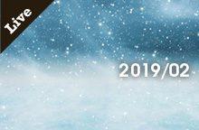 【ライブ情報】2019年 2月