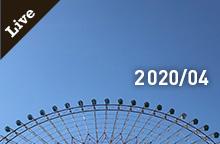 【ライブ情報】2020年 4月