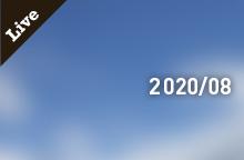 【ライブ情報】2020年 8月
