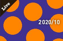 【ライブ情報】2020年 10月